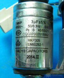 Čerpadlo oběhové PMS Welling YXW48-2F-1  ( shodné s 385847 )(407949)